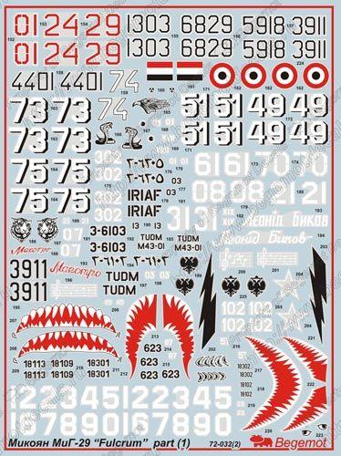 Деколь на 54 варианта маркировки МиГ-29 типа 9-12 ранних и позний серий выпуска, МиГ-29 типа 9-13, МиГ-29УБ из...