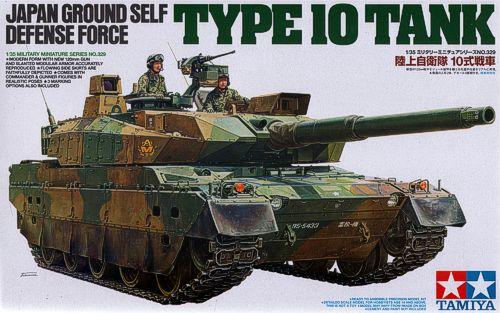 TA35329